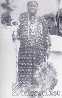 Obong Otu Aman Umo Esen IX, Clan head of Ikpa Nnung Assang and village chief of Essene
