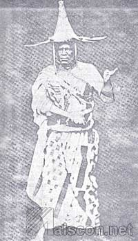 King Jaja of Opobo in ritual outfit (Source: Ejituwu, 1991)