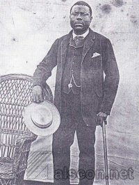 Chief Shoo Peterside, an Opobo Town chief, shrewd businessman and politician, signatory to the Protection Treaty of 1884 and a member of Jaja's delegation to Britain in 1887, member of Opobo Town Native Counci until December 1923. His beach at Egwanga housed the Ibibio Trading Corporation Office at Opobo (Source: NAI)