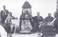 Chief Ntuen Ibok was the first paramount ruler to be formally coronated according to the Ibibio State Union's Chiefs' Conference recommendations in 1948 and to be given the insignia of office by the Union. L-R: the Union's clerk, Dr. Udo Udoma (President), Chief Ntuen Ibok (Clan Head of Ikpa Nnung Assang), Chief Isong Adiaka from Ikot Umo Akama and Ayara Akpabio of Ikot Osute (now in Oruk Anam LGA). Courtesy: Chief J. Etukudom